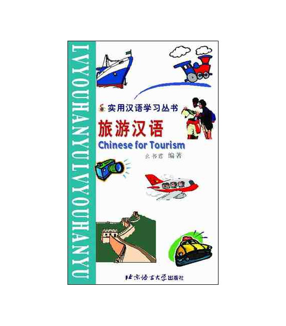 Chinese for Tourism (Incluye CD)
