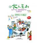 Little Mammoth Series: The big Auto Plant - 1 DVD (Versión en chino)