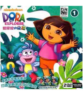Dora la exploradora Vol. 1- 2 DVD (Versión china)