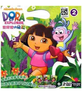 Dora la exploradora Vol. 2- 2 DVD (Versión china)