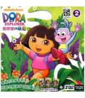 Dora la exploradora Vol. 2- 2 DVD (Versión china)