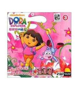 Dora la exploradora Vol. 3- 2 DVD (Versión china)