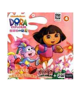 Dora la exploradora Vol. 4- 2 DVD (Versión china)