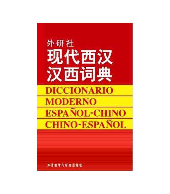 Diccionario moderno español-chino / chino-español