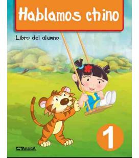 HABLAMOS CHINO 1 ( PACK INCLUYE LIBRO DEL ALUMNO + LIBRO DE EJERCICIOS +1 CD)