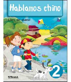 HABLAMOS CHINO 2 (PACK INCLUYE LIBRO DEL ALUMNO +LIBRO DE EJERCICIOS + UN CD)