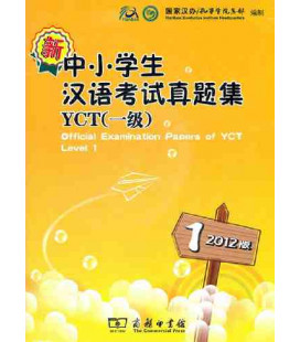 Official Examination Papers of YCT Level 1- Edición 2012 (Incluye CD)