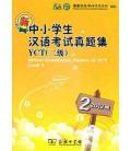 Official Examination Papers of YCT Level 2- Edición 2012 (Incluye CD)