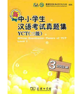Official Examination Papers of YCT Level 3- Edición 2012 (Incluye CD)