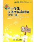 Official Examination Papers of YCT Level 3- Edición 2012 (Incluye CD)