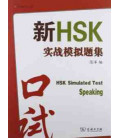 Hsk Simulated Test (Speaking)-Incluye CD (Cubre los 3 niveles- 9 simuladores de cada nivel)