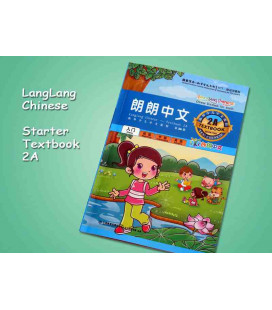 朗朗中文。 LANG LANG CHINESE 2A (YES CHINESE -SET 2A- TEXTBOOK & WORKBOOK)