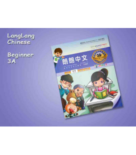 朗朗中文。 LANG LANG CHINESE 3A (YES CHINESE -SET 3A- TEXTBOOK & WORKBOOK)