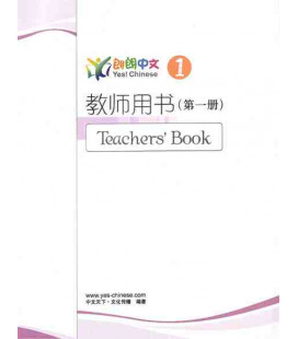 Lang Lang Chinese Teacher's Book 1 (Yes Chinese - Libros del profesor para los niveles 1A y 1B)