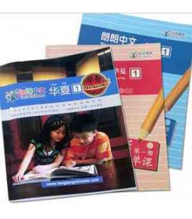 Lang Lang Chinese Huaxia 1 (Textbook + Workbooks)