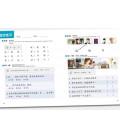 Lang Lang Chinese Huaxia 2 (Textbook + Workbooks)