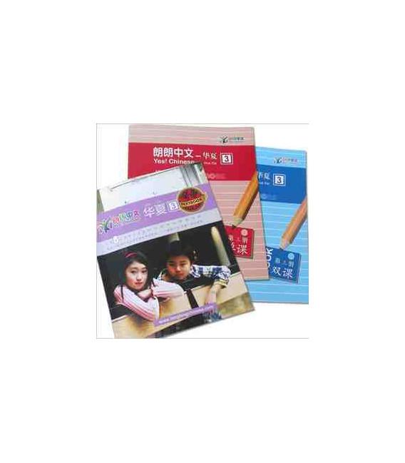 Lang Lang Chinese Huaxia 3 (Textbook + Workbooks)