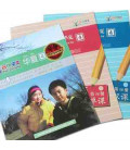 Lang Lang Chinese Huaxia 4 (Textbook + Workbooks)