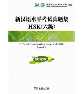 Official Examination Papers of HSK Level 6 - Edición 2012 (Incluye CD)