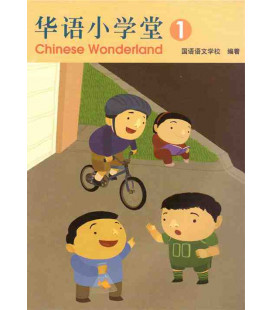Chinese Wonderland Volume 1 (Textbook) - CD included