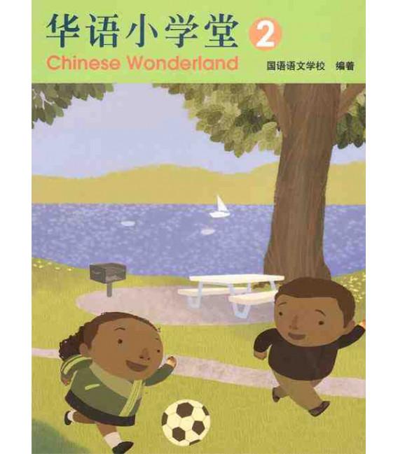 Chinese Wonderland Volume 2 (Textbook) - Incluye CD