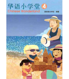 Chinese Wonderland Volume 4 (Textbook) - Incluye CD