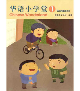 Chinese Wonderland Volume 1 (Workbook) - CD included