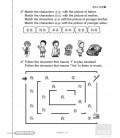 Chinese Wonderland Volume 1 (Workbook) - Incluye CD