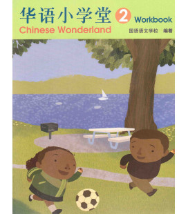 Chinese Wonderland Volume 2 (Workbook) - Incluye CD