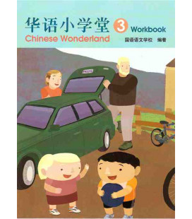 Chinese Wonderland Volume 3 (Workbook) - Incluye CD