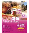 Vivir el chino- Vivir en China (Incluye CD) Libro de texto