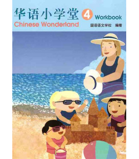 Chinese Wonderland Volume 4 (Workbook) - Incluye CD