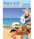 Chinese Wonderland Volume 4 (Workbook) - Incluye CD