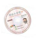 Chinese Wonderland Volume 1 (Digital Teacher's Resource)