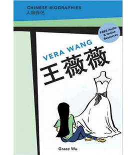 Chinese Biographies - Vera Wang (Free Audio & Online Recources)