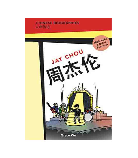 Chinese Biographies - Jay Chou (Free Audio & Online Recources)