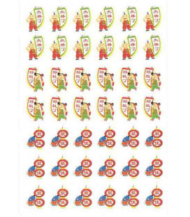 Better Chinese Stickers 1