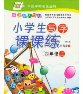 Cuaderno de escritura- Xiaoxuesheng xiezi kekelian 4. Part A