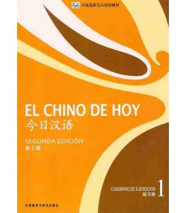 El chino de hoy 1 (Segunda edición) Cuaderno de ejercicios - Incluye CD MP3