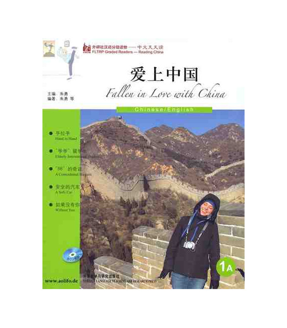 FLTRP Graded Readers 1A- Falling in Love with China (Incluye CD MP3)