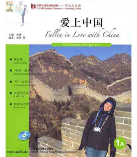 FLTRP GRADED READERS 1A- FALLING IN LOVE WITH CHINA (INCLUYE CD/MP3)