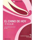 El chino de hoy 2 (Segunda edición) Cuaderno de ejercicios