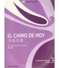 El chino de hoy 3 (Segunda edición- 2013) Cuaderno de ejercicios