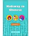 KIDSWAY TO CHINESE- VOLUMEN 1 TEXTBOOK (YCT 1) VERSIÓN EN ESPAÑOL