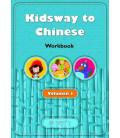 Kidsway to Chinese (YCT 1) - Volume 1 Workbook (Versión en español)
