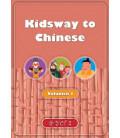 Kidsway to Chinese (YCT 2) - Volume 1 Textbook (Versión en español)