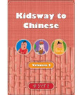 Kidsway to Chinese (YCT 2) - Volume 2 Textbook (Versión en español)