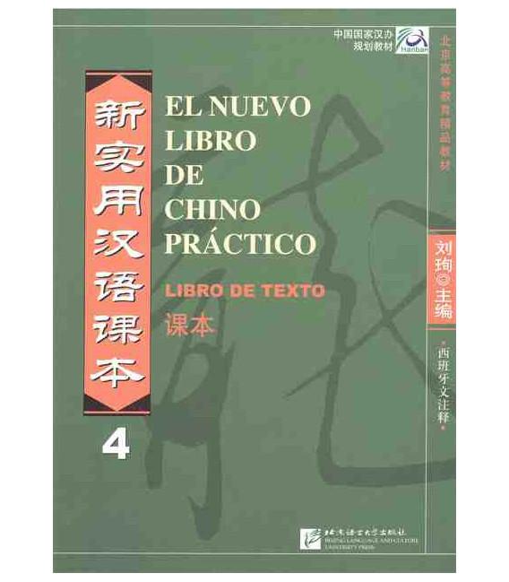 El nuevo libro de chino práctico 4- Libro de texto (Incluye CD de audio MP3)