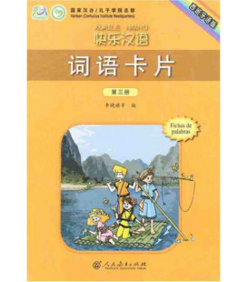 快乐汉语 词语卡片 第二册 (西班牙语版)