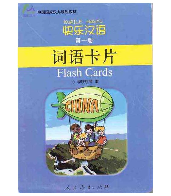 Kuaile Hanyu Vol 1 - Flash Cards